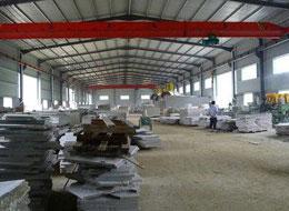 石材厂房内部图